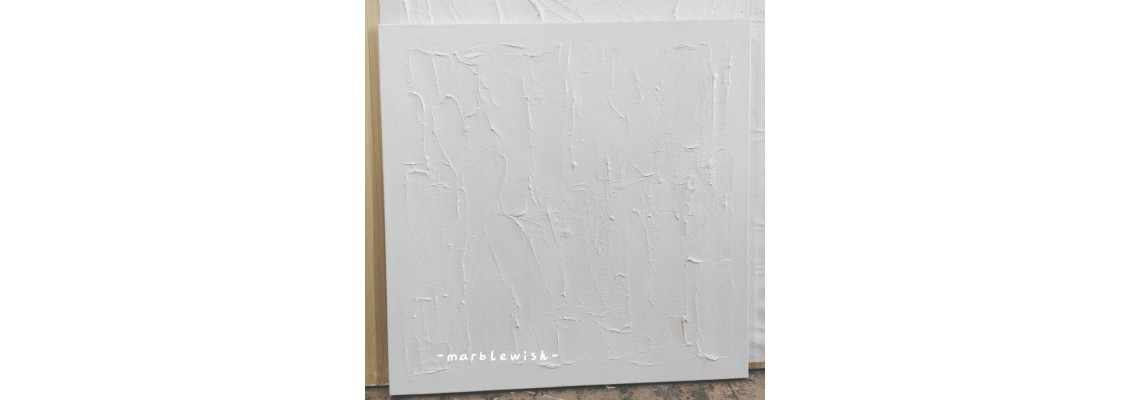White Textured Abstract Painting Saves Your Blank Wall